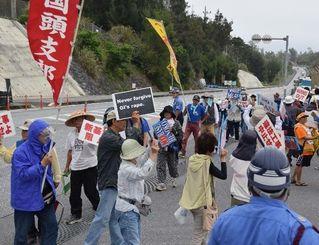 海上の作業台船などの撤去を求め米軍キャンプ・シュワブゲート前でデモ行進する市民ら=21日、名護市辺野古