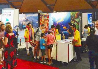 沖縄観光のPRもあったトラベル・エキスポ=シドニーのオリンピックパーク