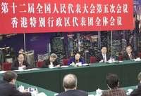 香港行政長官選に習近平指導部が圧力「独立に前途ない」