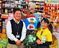 沖縄・国際通りのドンキ、独特すぎる店内放送 こーいむんし? にふぇーでーびる?