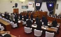 県民投票に反対 宜野湾市議会が意見書可決 「普天間固定化、最悪のシナリオ触れず」