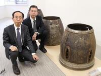 戦闘機「火龍」の排気ノズルか 中島飛行機跡地のICUで発見