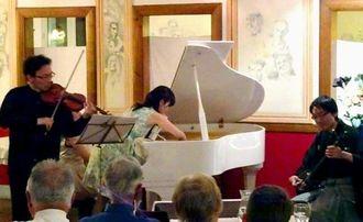 沖縄フランス協会の交流コンサートの様子=フランスのアルビ市