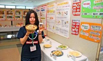 「普段の食事について考えるきっかけにしてほしい」と呼び掛けた大城あかりさん=2日、宜野座村役場