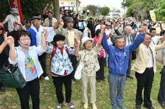 辺野古訴訟の最高裁判決に抗議の声を上げる集会参加者=21日午後、那覇市楚辺・城岳公園