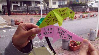 稲嶺陣営の勝手連的応援メンバーは投票率をあげるための地道な努力も重ねていた