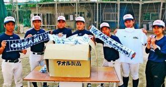 佐藤まいさんに届ける支援物資を前に、エールを送る浦添商の野球部員=1日、同校のグラウンド