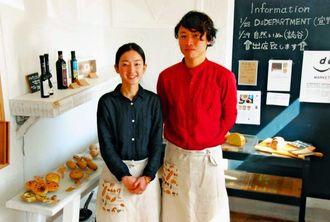 常盤健治郎さんと桃子さん。シンプルで落ち着いた内装も手作りで仕上げた=北中城村瑞慶覧