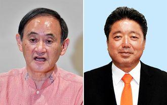 (左)菅義偉官房長官(右)下地幹郎衆院議員
