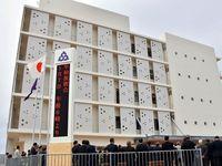 市民1万8000人の個人情報が入ったハードディスクを紛失 沖縄・豊見城市、庁舎引っ越しで