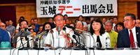 【解説】沖縄県知事選:組織構築を急ぐ玉城デニー氏 鍵は保守・無党派取り込み