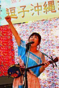 沖縄出身の「鉄子」、歌声で思い伝える 弘南鉄道のイメージソングも