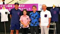 スポーツにもかりゆしウエアを 元サッカー日本代表・高原直泰氏「地域に貢献」新ブランド
