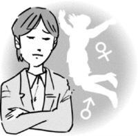 当事者の状況把握が重要 性別の違和(性同一性障がい) 沖縄県医師会編「命ぐすい耳ぐすい」(1120)