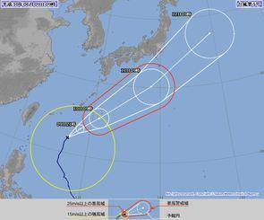 台風5号(9日9時現在、気象庁HPから)