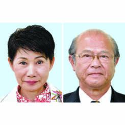 山内末子氏(左)と島袋俊夫氏