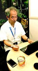テレビ会議で役員会に参加した日本航空の小枝直仁執行役員=23日、那覇市のハウリヴ久茂地店(同社提供)