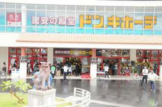 県内4店舗目、離島では初の出店となった「ドン・キホーテ宮古島店」=11日、宮古島市平良西里