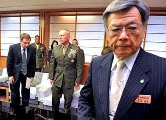 ニコルソン在沖米軍四軍調整官(左から2人目)の謝罪面談を終え、厳しい表情で退室する翁長雄志知事(右)=16日午後、県庁