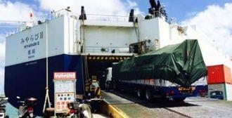 琉球海運のRORO船に積み込まれるトレーラー。トリム社の廃ガラスリサイクルプラントを搭載して台湾に向け出港する=25日、那覇新港(琉球海運提供)