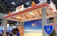 沖縄に来ている雰囲気 OCVB、旅の祭典・ツーリズムEXPOジャパンで上位入賞