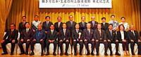 働き方改革実現へ、沖縄県内の団体結集 総合事務局・沖縄労働局が推進運動を発足