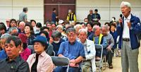 「私の1票奪わないで」 宮古島で県民投票求める市民集会 市長へ怒り