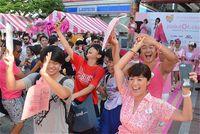 ピンクドット沖縄に3千人 多様性尊重をアピール