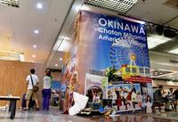 企業の台湾向け輸出を支援 新垣通商、台北にアンテナショップ