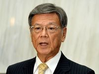 翁長知事、辺野古集会に初参加へ 25日、県民との連帯強調
