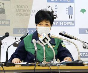 新型コロナウイルス対策について定例記者会見で説明する東京都の小池百合子知事=17日午後、都庁