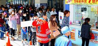 年末ジャンボ宝くじの売り場は発売最終日に多くの人たちで行列ができた=23日午後、那覇市おもろまち・サンエー那覇メインプレイス前