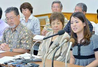 6・19県民大会への参加を呼びかけるオール沖縄会議=16日午後、那覇市の自治労県本部