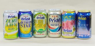 オリオンビールの主力商品。左から「ゼロライフ」「サザンスター」「麦職人」「オリオンドラフトビール」「いちばん桜」「贅沢気分」