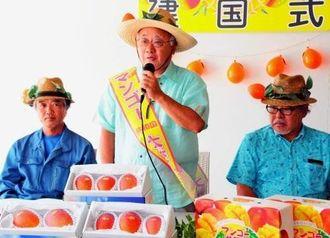 マンゴー共和国の大統領に就任し、宮古島産マンゴーの消費を呼び掛ける下地敏彦市長(中央)=6月19日、宮古島市平良久貝の島の駅「みやこ」