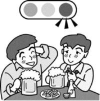 酒の「ほどほど」どれぐらい? 適正飲酒のススメ 沖縄県医師会編「命ぐすい耳ぐすい」(1102)