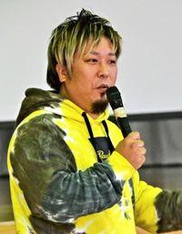 「趣味続ければ仕事に」モンパチ高里さん、浦城小で講演