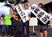 非正規に格差 一部違法/手当支給命じる判決/日本郵便に東京地裁