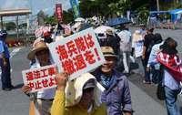 ジュゴン訴訟で「道が開けた」 辺野古新基地反対に100人座り込み
