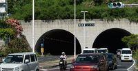 識名トンネル控訴審、沖縄県側の控訴棄却 高裁那覇支部
