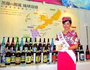 第7回居酒屋産業展で泡盛の魅力をPRする泡盛の女王