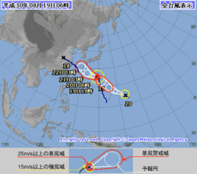 台風19号と20号の進路予想図(気象庁HPから)