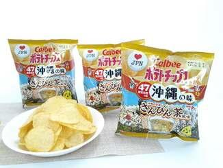 カルビーが18日から沖縄と九州で新発売する「ポテトチップス さんぴん茶風味」=8日、県庁