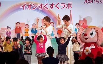 イオン琉球の「イオンすくすくラボ 子育て応援イベント」