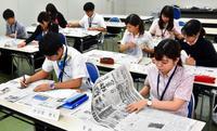 社会動向は新聞で把握 大同火災の新入社員、活用法学ぶ