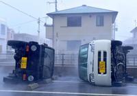 【写真特集】台風24号:沖縄に痛々しい爪痕