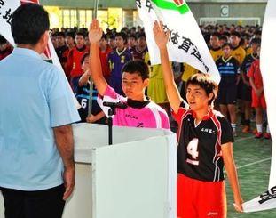 開会式で選手宣誓する石垣第二の石垣諒太(左)と多良間莉子=県総合運動公園レクドーム(伊藤桃子撮影)