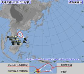 台風24号の進路予想図(気象庁HPから)