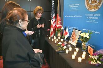 10日、米ニューヨークのアフガニスタン総領事館で開かれた中村哲さんの追悼集会(共同)