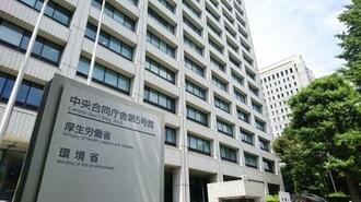 環境省が入る中央合同庁舎=東京・霞が関